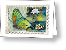 3 Cent Butterfly Stamp Greeting Card