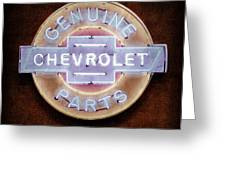 Chevrolet Neon Sign Greeting Card