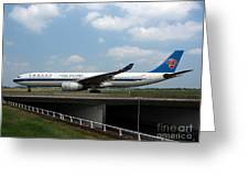 China Southern Airlines Airbus A330 Greeting Card