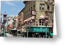 Chinatown In San Francisco Greeting Card