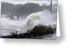 Coastal Wave During Typhoon Usagi Greeting Card