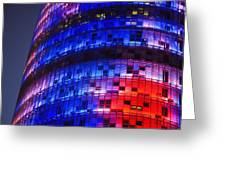 Colorful Elevation Of Modern Building Greeting Card