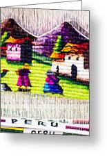 Colorful Fabric At Market In Peru Greeting Card