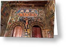 Debre Berhan Selassie Church In Gonder Greeting Card