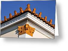 Decorative Roof Tiles In Plaka Greeting Card