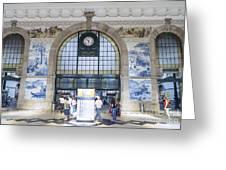 Dom Luis Bridge Porto Portugal Greeting Card