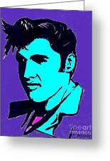 Elvis The King Greeting Card