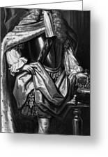 George II (1683-1760) Greeting Card