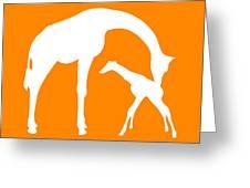 Giraffe In Orange And White Greeting Card
