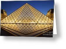 Glass Pyramid Greeting Card