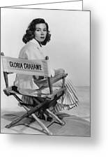 Gloria Grahame Greeting Card