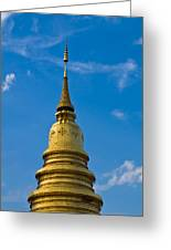 Golden Pagoda With Blue Sky At Wat Phra That Hariphunchai Greeting Card
