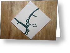 Grace - Tile Greeting Card