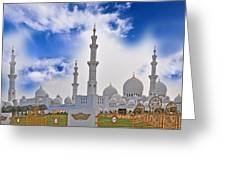 Grand Mosque Greeting Card