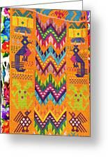 Guatemala, Chichicastenango Greeting Card