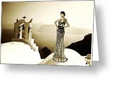 High Fashion Santorini Greeting Card
