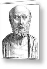 Hippocrates (c460-c377 B.c.) Greeting Card