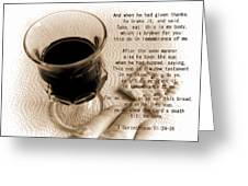 Holy Communion Greeting Card