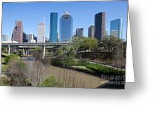 Houston Skyline Greeting Card