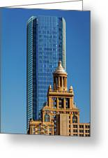 Houston, Texas - High Rise Buildings Greeting Card