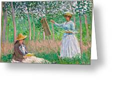 In The Woods At Giverny Greeting Card