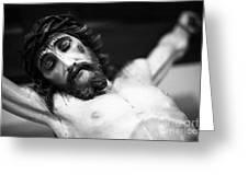 Jesus On The Cross Greeting Card