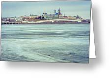 Kazan Kremlin Greeting Card
