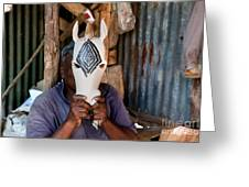 Kenya. December 10th. A Man Carving Figures In Wood. Greeting Card