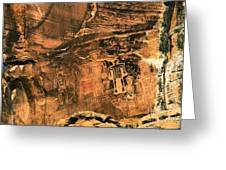 3 Kings Rock Art Greeting Card