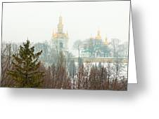 Lavra Monastery In Kiev Greeting Card