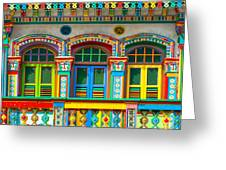 Little India - Singapore Greeting Card