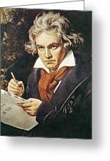 Ludwig Van Beethoven (1770-1827) Greeting Card