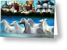 Magical Horses Greeting Card