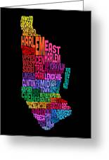 Manhattan New York Typography Text Map Greeting Card