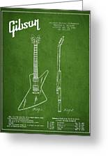 Mccarty Gibson Electrical Guitar Patent Drawing From 1958 - Green Greeting Card