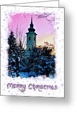 Christmas Card 22 Greeting Card