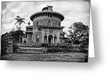 Monserrate Palace Greeting Card by Jose Elias - Sofia Pereira
