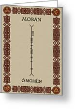 Moran Written In Ogham Greeting Card