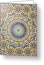 Morocco, Agdz, The Kasbah Of Telouet Greeting Card