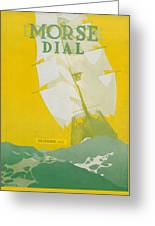 Morse Dry Dock Dial Greeting Card