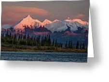 Mount Denali, Previously Known Greeting Card