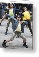 New York Dance Parade 2013 Young Female Dancer Greeting Card