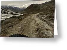 Pamir Highway Greeting Card
