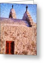 Panagia Paraportiani Church In Mykonos Island Greeting Card