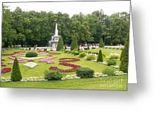 Park In Petergof Greeting Card