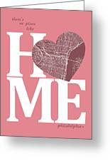 Philadelphia Street Map Home Heart - Philadelphia Pennsylvania R Greeting Card