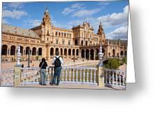 Plaza De Espana Pavilion In Seville Greeting Card