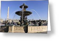 Public Fountain At The Place De La Concorde In Paris France Greeting Card