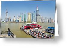 Pudong Skyline In Shanghai China Greeting Card
