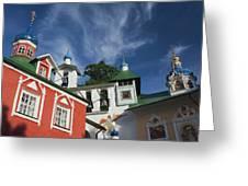Russia, Pskovskaya Oblast, Pechory Greeting Card